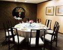 【個室確約×2時間飲み放題】北京ダックや姿ふかひれなどの贅沢食材を絶品中華で堪能できる全9品~朱雀席~沢な全8品