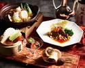 ●【10~12月】大久保調理長のシークレットレシピ ~シャンパンフリーフロー付き~(2名様¥22,000)