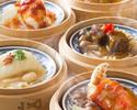 ●【公式サイト 土日祝祭日 予約限定 】 トラディショナル香港飲茶 + シャンパンフリーフロー