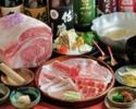 お席3時間制 ☆飲み放題付☆ 忘年会・ 宴会7000円 しゃぶしゃぶコース【 お肉増量】