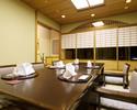 日本料理なにわ ご法要会食プラン
