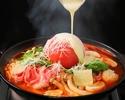 【ドリンクバー付】完熟トマトのクアトロチーズ鍋セット