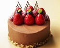 Chocolate cream cake 21 cm round type 8,600 yen (for 11 to 14 people)