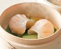 Steamed Shrimp Dumpling (2 pieces)