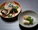 【お昼限定】京風会席料理『藤袴~ふじばかま~』 11,000円(税込)(10名様以上)