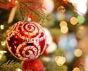 クリスマスペアディナーコース