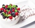 """Anniversary Cake (4"""" round whole cake)"""