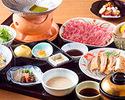 【1月2月のおすすめ昼膳】広島県産牛しゃぶしゃぶ御膳