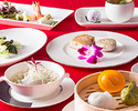Lunch course [Dim Sum lunch]