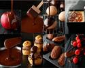 【2/20~2/25限定】チョコレートビュッフェ(大人)