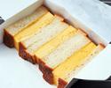 「厚焼きたまごサンドイッチ」※15時以降の受取り