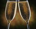 【平日】スパークリングワイン飲み放題!デザート特典付 全3皿がお選びいただけるプリフィックスランチ!