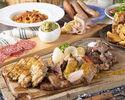 3種の肉グリルと季節のパスタでボリューム重視のお手軽プラン※飲み放題付