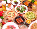 【生ビールも飲み放題】★ピッツァもパスタもデザートも★満腹パーティープラン