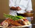 Tempura 14000 yen dinner