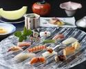Sushi for 12000 yen dinner