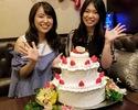 【BIGケーキでお祝い!!パセラの記念日プラン3時間】            ★デコルーム優先案内★ソフトドリンク飲み放題