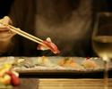 旬のお寿司と地酒で楽しむ金沢満喫プラン