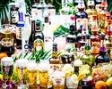 〈金・祝前〉【プレミアム飲み放題パック】レットブルや銘柄ウィスキーも!140種類の飲み放題+カラオケ室料込