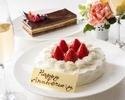 ≪誕生日や記念日に最適≫ アニバーサリーディナープラン【二人で¥30,000-】