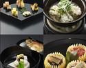【~ 4People】 Dinner 50,000 JPY