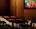 De Luxe菜單包括東京美食(私人餐廳)