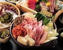 【数量限定】イベリコ豚のスタミナキムチ鍋コース 2時間飲み放題付き 4000円(税込)