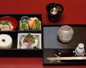 【お昼限定】『松花堂弁当』 5,500円(税込)