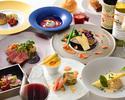 萬代洋食コース 絢爛(Kenran)