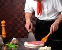 【鉄板焼 Aコース】米沢牛サーロイン100g