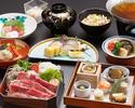 【個室】2月のおすすめ会席料理「 如月会席 」 6,600円(税サ込)
