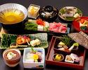 【個室】1月のおすすめ会席料理「 睦月会席 」 6,600円(税サ込)