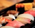 寿司ランチ「たちばな」*2019年4月以降にご予約のお客様