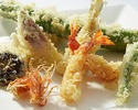[Tempura Dinner] A course left to the chef