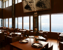 【Lunch】Reserve a table