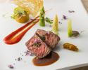 黒毛和牛ロース肉のグリエ 赤ワインソース 1,500円