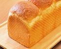「山型の食パン」 ※10時以降の受取り