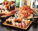 高級寿司食べ放題・ずわい蟹とお刺身盛り合わせ付き