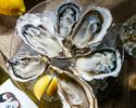 Oyster de Apero