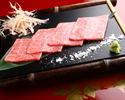 【お一人様 13,000円】個室×シャンパン含む30種飲み放題!田村牛一頭買!しっかりとした肉の旨味と脂身の豊かな甘みが魅力!全11皿