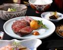 【テーブル個室】ステーキ御膳 4,800円
