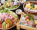 夏野菜と牛肉の蒸し陶板コース 4500円(全9品)