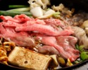 特别的近江牛寿喜烧套餐-Miyabi
