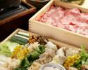 Specially marbled Omi beef sirloin tyu shabu course ~ Kurogane kurofune ~