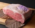 A5等級神戶牛沙朗牛排+沙拉