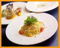 【ランチ・平日限定】前菜・パスタ付きランチコース 全3品