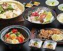 【ディナーコース】和菜コース(全7品)+フリードリンク2,500円