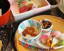 [限定50食]日本料理レディースデースペシャルランチ