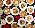 [Saturdays, Sundays, and holidays lunch] ☆ Web reservation privilege 10% OFF ☆ Dim Sum buffet [90 minutes]