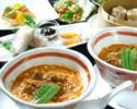 【土曜日限定】頤和園名物!担々麺入りコース2750円